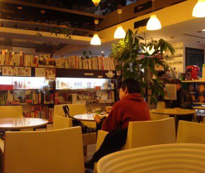 Cafe de SHIOSAI